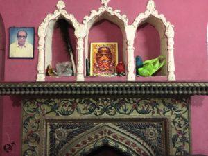 Anand Bhawan, Katra Nauhrian, Ludhiana