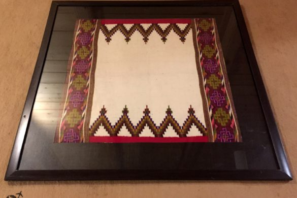 Another frame of pretty Pattu pattern