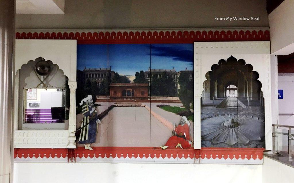 Delhi Metro Heritage Line, Heritage Line, DMRC, Heritage Corridor, Delhi Metro, Red Fort, Red Fort Metro Station, Ragini Puri, Travel Blogger, Travel Writer, Travel Photographer